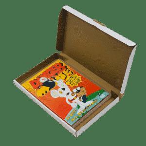 White PiP Large Letter Postal Box - 223x138x20mm - Packs of 10, 25 & 50