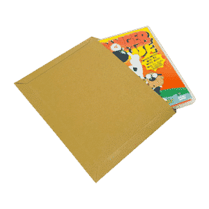 Capacity Book Mailers - Standard Solid Board - 180x235mm